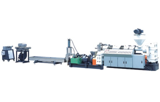 High-Capacity Multi-Segment Single Screw Recycling and Color Mixing Repelletizing Machine